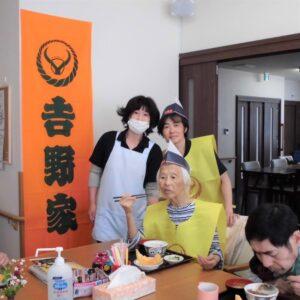牛丼🍚吉野家 YOSHINOYA🍚in岡山北‼