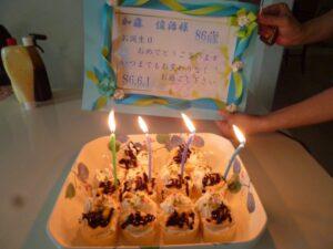 ~父の日&誕生日会~
