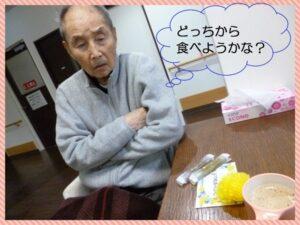 ◆◇父の日のおやつイベント◆◇