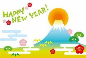 ~新年あけましておめでとうございます🎍~