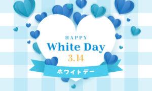 ♥ホワイトデー♥