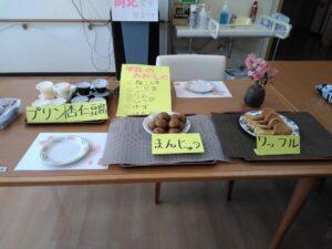 岡北喫茶☕開店です!